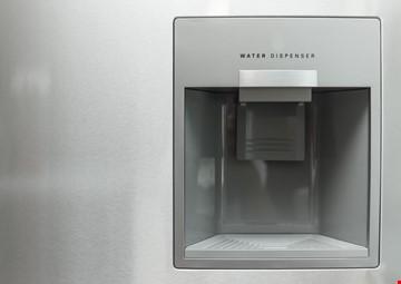 Refrigerator water dispenser not working